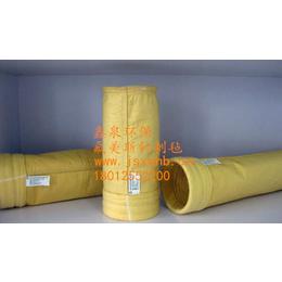 耐高温耐酸碱氟美斯除尘袋价格厂家