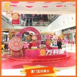 元旦春节商场美陈新年布置DP美陈道具制作厂家 缩略图