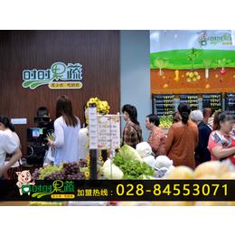 与盒马鲜生不同-成都时时果蔬社区生鲜新零售不仅是挣钱小生意