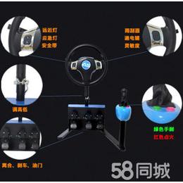 二手产品学车模拟器<em>机器设备</em>发售发售