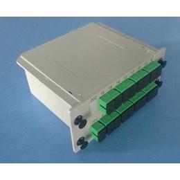 分光器1分16插片式广电APC1分16插卡式SC口电信级