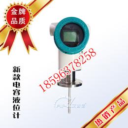 射频导纳料位开关 料位传感器料位计 射频导纳物位开关物位计