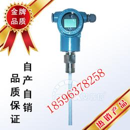 厂家直销射频导纳液位计  山东射频导纳液位计价格