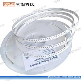 平尚供应贴片电阻封装1210品质保证