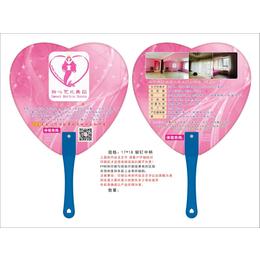 西安广告扇子卡通扇子制作可定制礼品扇子
