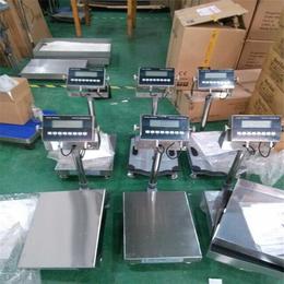 白城TCS-30kg_50kg隔爆电子台秤厂家直销