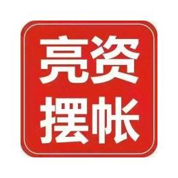 上市公司投融资 沪深港美及新三板投融资 股权债权投融资