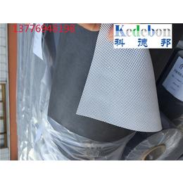 金属屋面用0.49mm纺粘聚乙烯和聚丙烯膜 13年实力厂家