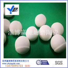 江西鹰潭萍乡新余景德镇厂家供应10mm高铝球 现货供应