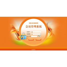 北京红葡萄酒直销系统设计直销软件双轨制返利商城开发
