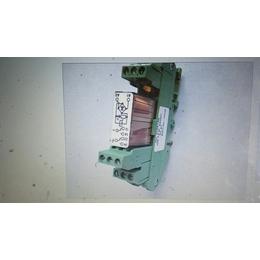 3524 插座5P32AIP67原装曼奈柯斯MENNEKES
