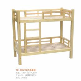 江西 实木双人床 幼儿园床缩略图