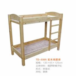 江西 实木双层床 幼儿园床缩略图