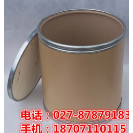 硝呋烯腙原料 硝呋烯腙厂家生产