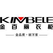 九江市金百麗家具有限公司