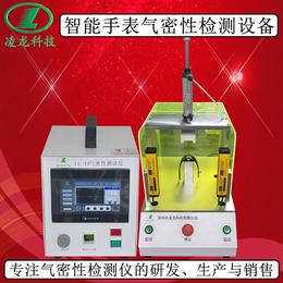 热销电子产品真空防水检测仪 三防手机防水测试仪 真空检漏仪器