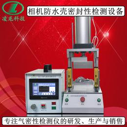 直销差压型气密性检漏仪 相机防水壳密封性能检测万博manbetx官网登录 质保一年