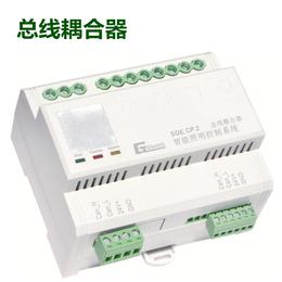 智能照明控制模块 总线耦合器SGE.CP.2上海中贵电气