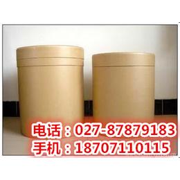 厂家供应氯解磷定 氯解磷定价格