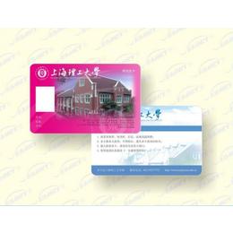 FM11NT0X1D-双界面NFC功能-厂家供应-定做卡