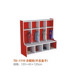 幼儿园彩色衣帽柜 收纳柜缩略图