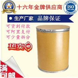 丙硫氧嘧啶用途 丙硫氧嘧啶厂家51-52-5