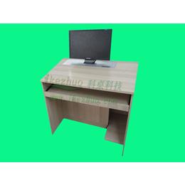 科桌多媒体升降式办公会议系统电脑桌 液晶显示器隐藏升降电脑桌