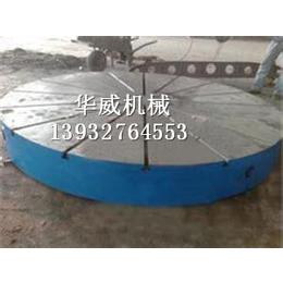 焊接平台  铸铁平台 铸铁平板 大理石平台