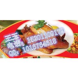 嘉州紫燕百味鸡加盟总部 加盟流程