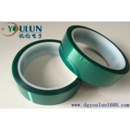 绿色PET耐高温胶带