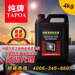 防冻液价格_台州市防冻液_纯牌科技(查看)
