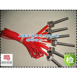 昊誉单头电热管单端干烧电热管