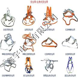 优质国标安全带 高空作业安全绳 建筑施工防坠落保险带 电工带