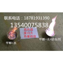 蓝白火醇基燃料助燃剂 贵州环保油添加剂添加剂厂家批发可加盟