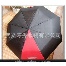 厂家直销笨重易照顾防风防紫外线旅游休闲伞铝合金全纤维伞架超轻