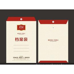 华昌印刷厂承印各种信封信纸笔记本档案袋,免费设计一张起印