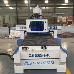 全自动四工序开料机 定制家具开料机济南工泰数控机械