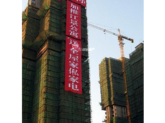 中建三局集团公司