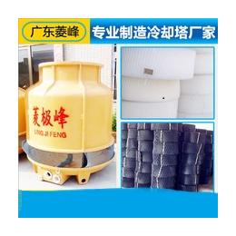 厂家直销工业型冷水塔价格优惠