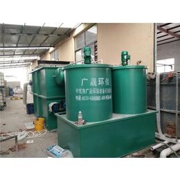 印染厂污水处理设备,山东汉沣环保,印染厂污水处理设备选购
