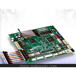 <em>PCB</em>/<em>PCB</em>抄<em>板</em>/<em>PCB</em>加工设计