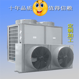 烘干机,木材空气能烘干机,润生节能环保科技(优质商家)