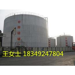 高旺醇基 醇基燃料专用灶具 应用于工厂 酒店 食堂 酒厂