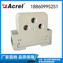 安科瑞厂家直销 新品 穿孔式三相交流电流变送器