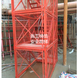 施工梯笼酬勤安全防护设施