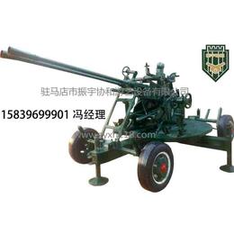 双37高射炮-游乐炮厂家-全国招商