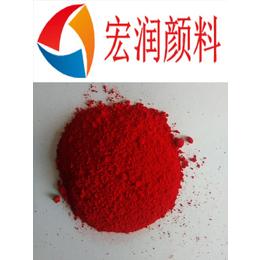 永固红F2RK高性能有机环保颜料