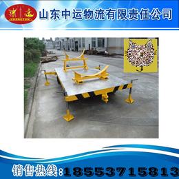 厂区运输车纸业厂区运输车厂区牵引平板拖车工业厂区运输车