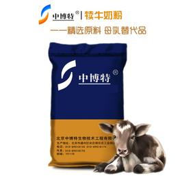沈阳小公牛快速成长奶粉