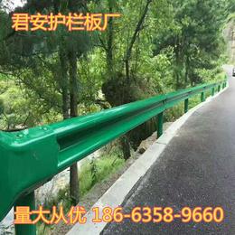 贵州波纹护栏板乡村公路护栏报价表